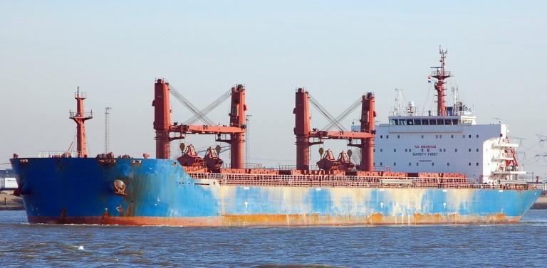 190m Geared Handy Size General Cargo Bulker 2010 - DWT 56894 For Sale