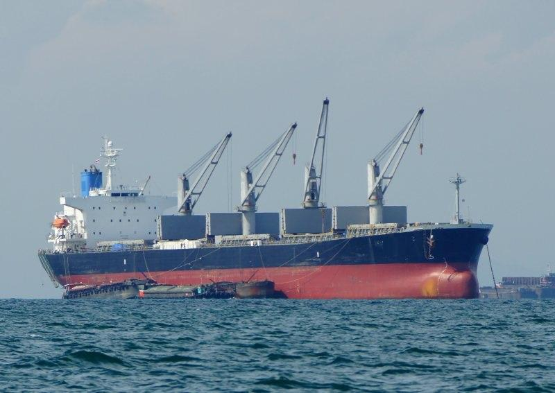 190m Geared Supra Max Size Bulk Carrier 52498 DWT - 2005 For Sale