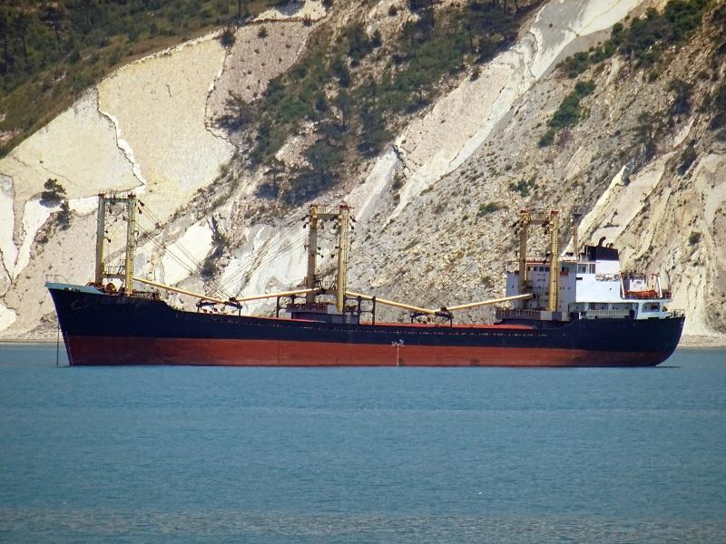109m Geared Miniature General Cargo Bulker 1984 - DWT 6479 For Sale