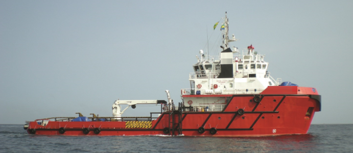 48m Geared Supply PSV & Utility MPSV FIFI 1 - BP 40 For Sale