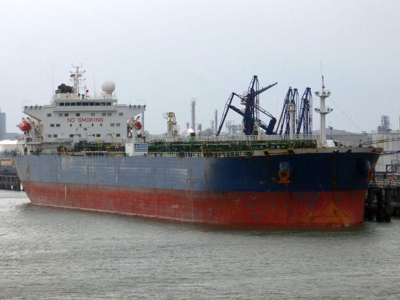 228m LR1 Long Range Crude Oil Tanker 2005 - DWT 72291 For Sale