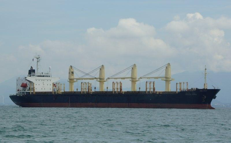 170m Geared Log Fitted Handy Bulker 2000 - DWT 2840 For Sale