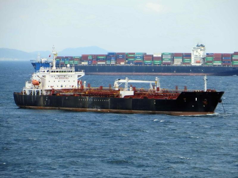 175m Double Hull MR Medium Range Crude Oil Tanker 2002 - DWT 40081 For Sale
