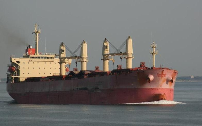 191m Geared Supra Max General Cargo Bulk Carrier 2003 - DWT 52191 For Sale