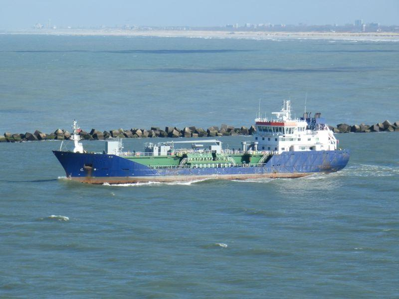 94m Double Hull Product Oil Chemical Tanker 2011 DWT -  4167 For Sale
