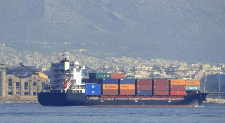 124m Small Container Feeder 752 TEU 2008 - DWT 9707 DWT For Sale