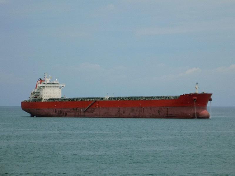 229m Kamsarmax General Cargo Bulker 2017 - DWT 79454 For Sale