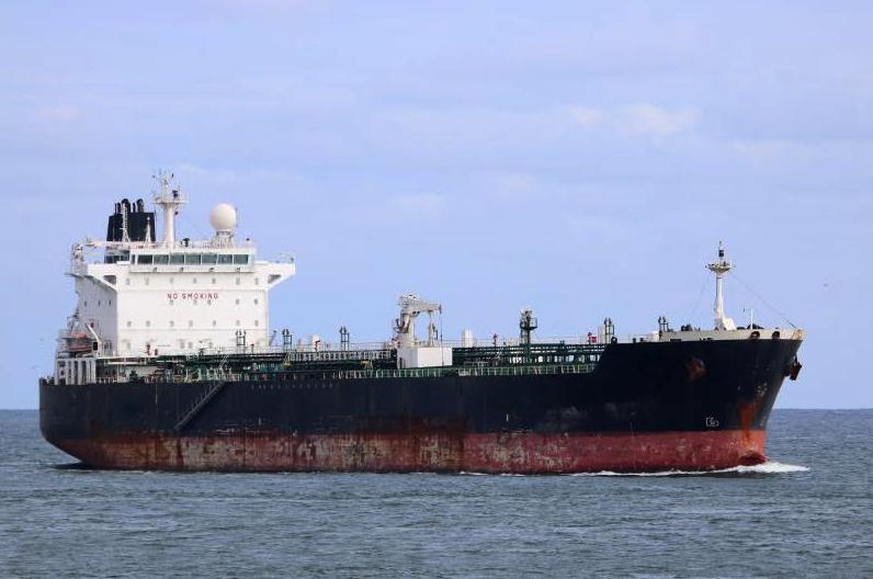 183m MR Medium Range IMO III Tanker 2004 - DWT 46803 For Sale