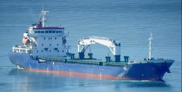 135m Geared Ice Class General Cargo Bulker 2007 - DWT 9500 For Sale