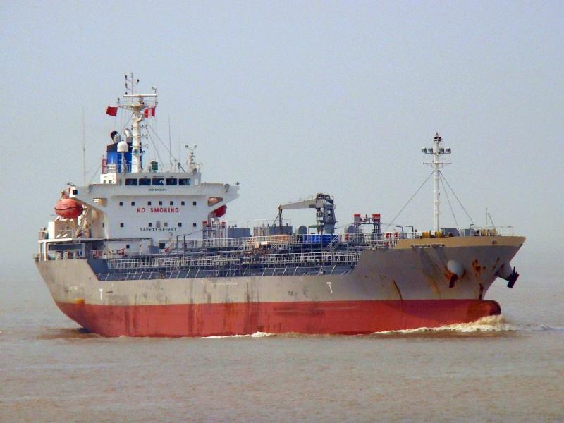 126m Stainless Steele Chemical Product Tanker 2008 - DWT 12647 For Sale