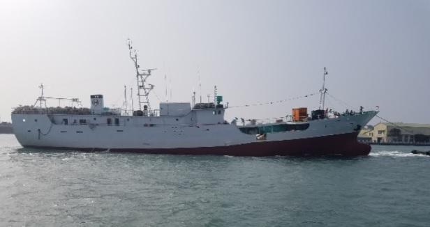 46m Tuna Longliner Processor Freezer Vessel For Sale