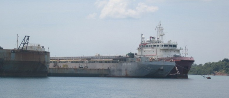 134m Notch Type Hopper Barge 2001 - DWT 10866 For Sale