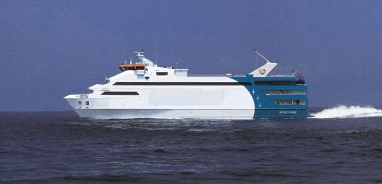 63m Catamaran High Speed Ferry 2004 - Water Jet - 482 PAX - 70 Cars For Sale
