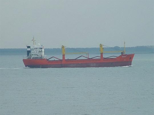 92m General Cargo Ship 1985 - Singledecker - DWT 5018 For Sale
