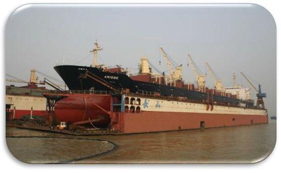 209m Floating Dock 1978 - High Capacity - 13000 Tons For Sale