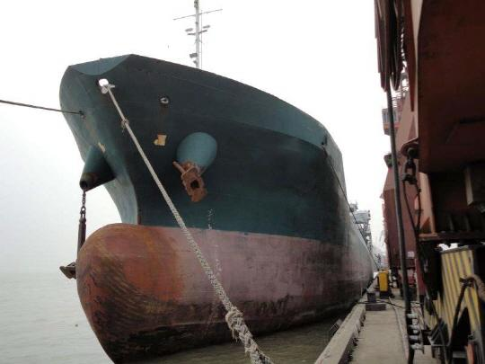 90m General Cargo ship 2009 - Box Type Hold - DWT 4503 For Sale