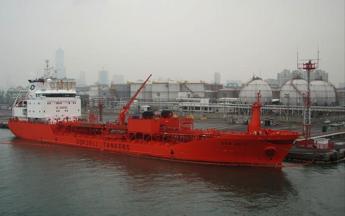 104m Chemical Tanker 1999 - DH - 6864 CBM - DWT 6001 For Sale