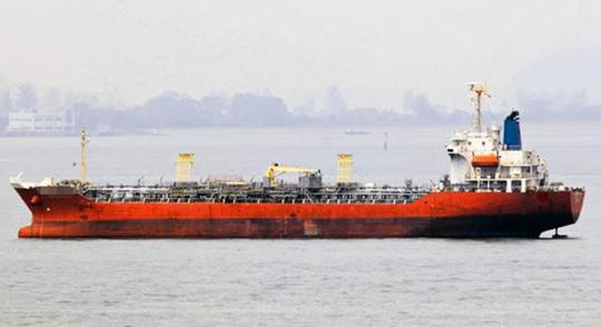 114m Chemical Oil Tanker 1999 - Japan Built - 9905 CBM - DWT 9104 For Sale