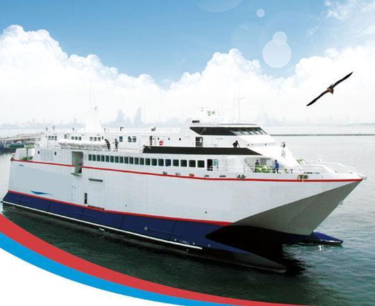 625m Catamaran High Speed Ferry 1997 - Japan Built - 478 PAX For Sale