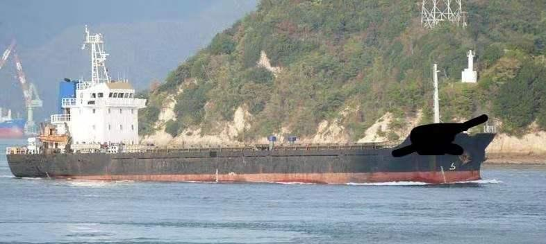 81m General Cargo Ship 2008 - 2 HO/HA - Gearless - DWT 3701 For Sale