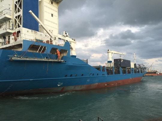 101m MPP Ship 2000 - 518 TEU - 2 HO 5 HA - DWT 5099 For Sale