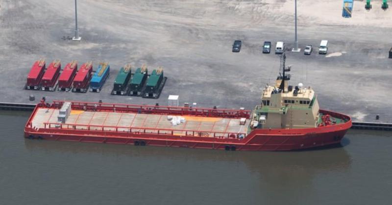280' DP2 Offshore OSV Platform Supply Vessel 2007 - DWT 4771 For Sale