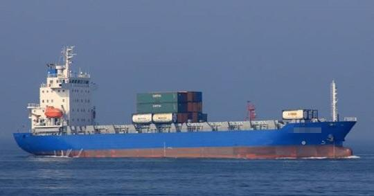 98m Container Ship 2014 - 369 TEU - Gearless - DWT 6099 For Sale