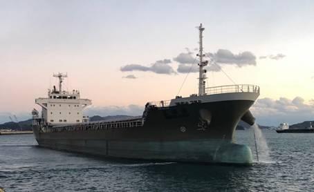 130m Bulk Carrier 2007 - Japan Built - 2 HO/HA - DWT 9500 For Sale