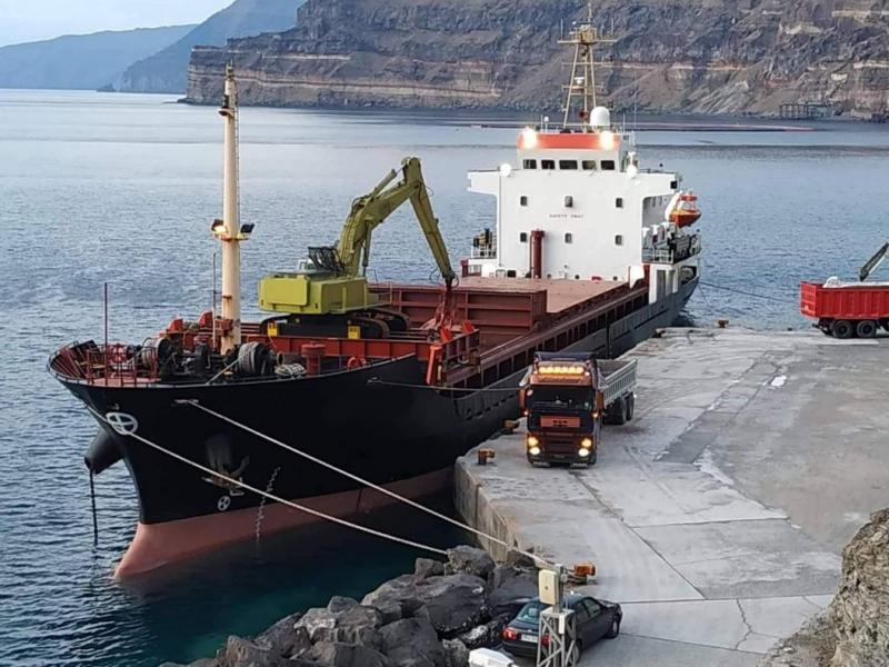 81m Self Discharger 1972 - Ice Class - Bow Thruster Fitted - DWT 3172 For Sale