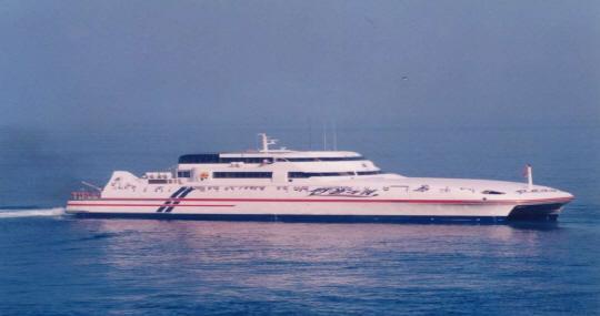 79m Catamaran High Speed Ferry 1995 - 47 Knots - 25T Cargo - 940 PAX For Sale