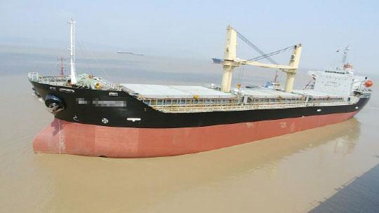140m Bulk Carrier 2004 - Japan Built - 3 HO/HA - DWT 1897 For Sale