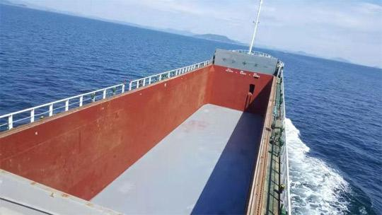 76m General Cargo Ship 1995 - Japan Built - Box Type Hold - DWT 2450 For Sale