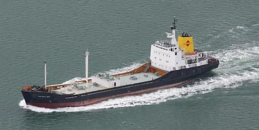 98m Pneumatic Cement Carrier 1979 - Pozolanas Ashes Fitted - DWT 4493 For Sale