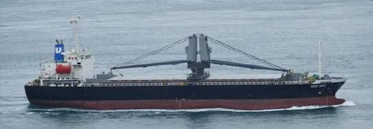 108m General Cargo Ship 2025 - Tween Decker - Japn Built - DWT 10262 For Sale