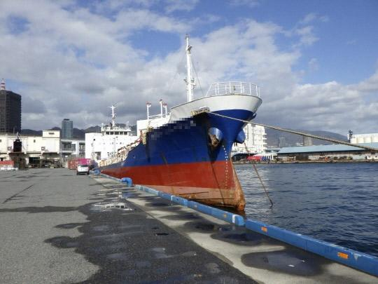 64m Product Tanker 2002 - IMO II - Japan Built - DWT 1259 For Sale