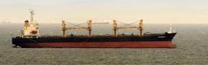 182m Handymax Bulk Carrier 1998 - Japan Built - 5 HO/HA - DWT 42717 For Sale