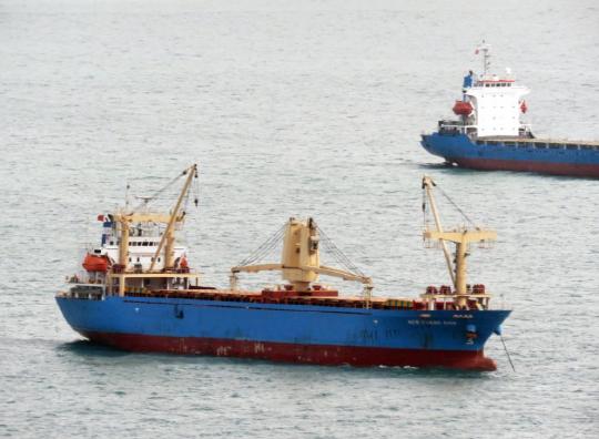 102m General Cargo Ship 2005 - Japan Built - Tween Decker - DWT 9597 For Sale