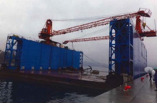 45m Caisson Floating Dock 1995 - 4400 TLC - Japan Built For Sale