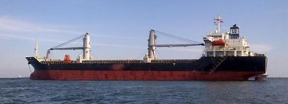 130m General Cargo Ship 1999 - Japan Built - 3 HO/HA - DWT 1402 For Sale