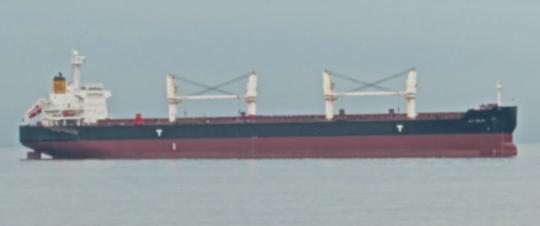 190m Bulk Carrier 2011 - Japan Built - 5 HO/HA - DWT 55869 For Sale