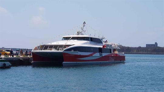 41m Catamaran High Speed Ferry 2018 - 400 PAX - 32 Knots For Sale