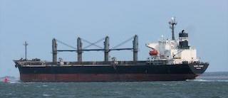 186m Handymax Bulk Carrier 1998 - Japan Built - 5 HO/HA - DWT 45769 For Sale