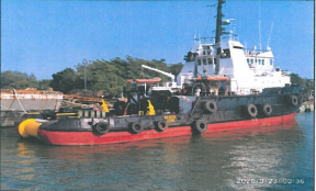 43m AHTS Anchor Handling Tug Supply 1981 - BHP 9404 For Sale