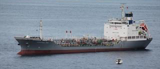105m Product Oil Tanker 1993 - Japan Built - 4543 CBM - DWT 4825 For Sale